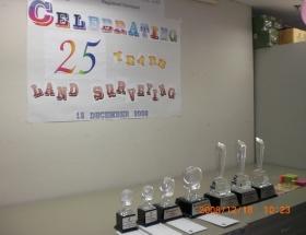 2008 - 25th Anniversary