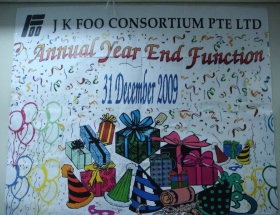 2009 - Year End